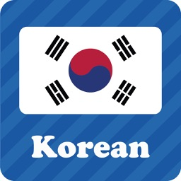 Learn Korean Vocabulary & Grammar