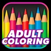 Adult Coloring Book - Coloring Book for Adults Ranking