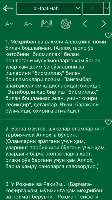 Uzbek Quran - Offline screenshot three