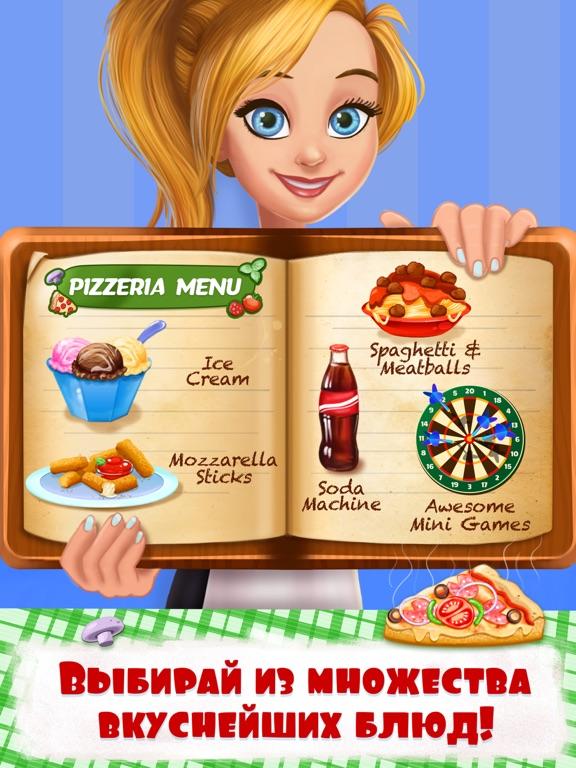 Игра Пиццерия «У Беллы»