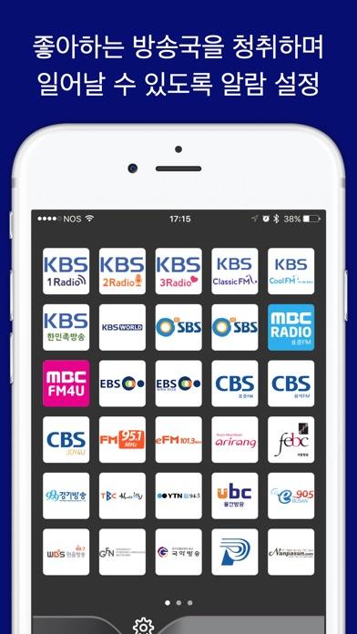 한국 라디오 - FM 라디오 무료 for Windows