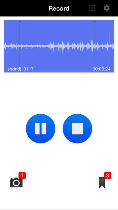 ClearRecord Pro – Noi... screenshot1