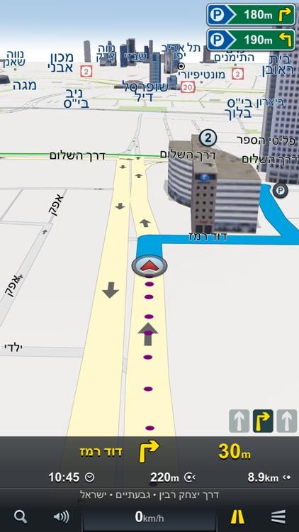 Navigator GPS Pelephone screenshot-3