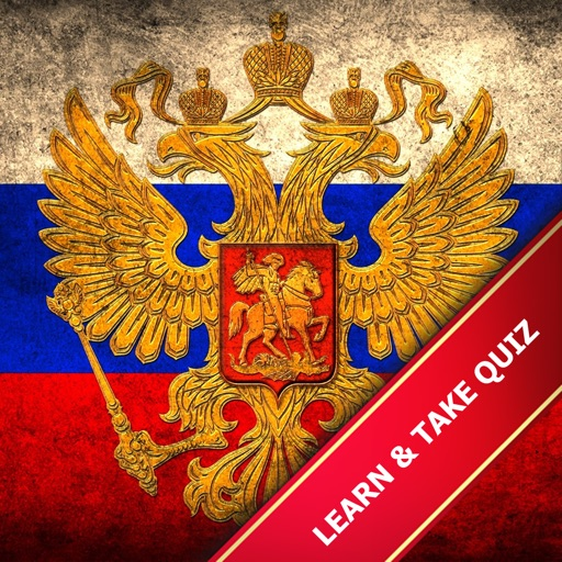 Russian History Quiz