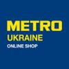 METRO Ukraine Online Shop