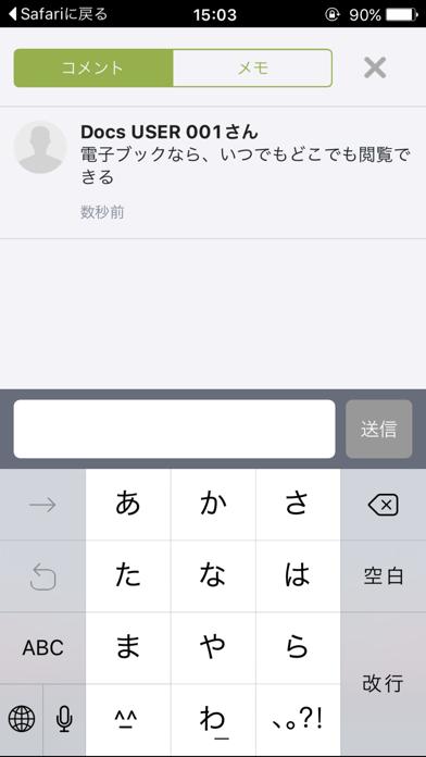 ActiBook Docs - 窓用