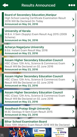 All Exam Results On The App Store