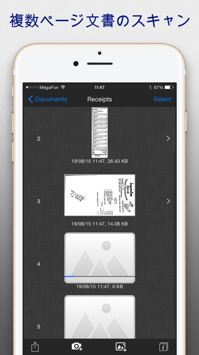 SharpScan Pro: OCR PDF scannerのスクリーンショット4
