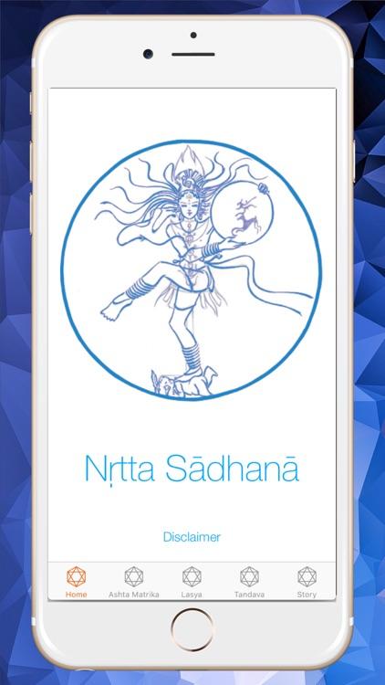 Nrtta Sadhana