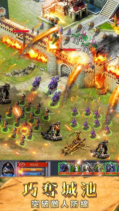 羅馬征服者-全球連服對戰屏幕截圖3