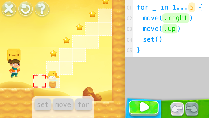 SpriteBox : Code Hour Screenshot