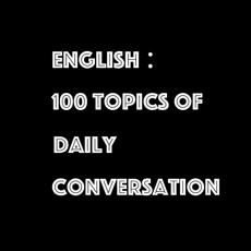 雅思王 - 情景口语100主题 for mac