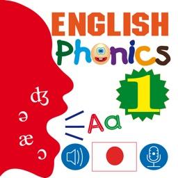 English Phonics 1 (英語の発音1)
