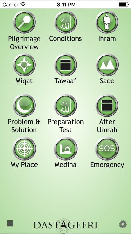 Umrah Guide screenshot-0