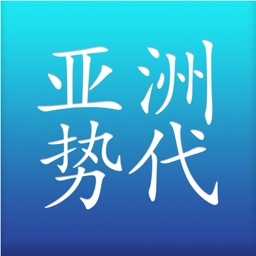 The Asian Executive VR App