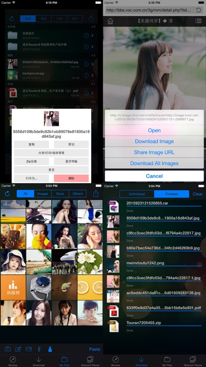 File Manager and Browser - Files App screenshot-3