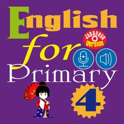 English for Primary 4 (小学校英語)