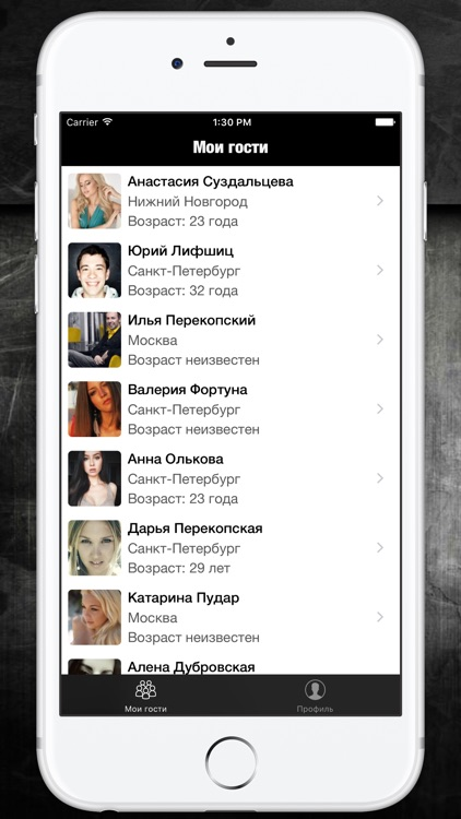 Activity in VK screenshot-1
