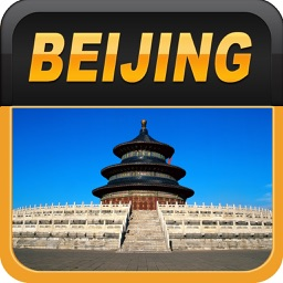 Beijing Offline Travel Guide