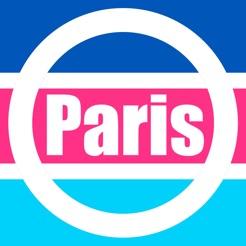Paris Map Offline Ultimate Pocket Paris Guide With Paris Ratp RER - Bus map paris france