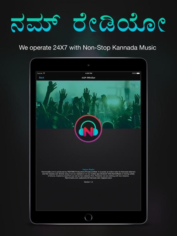NammRadio-Kannada online Radio | App Price Drops