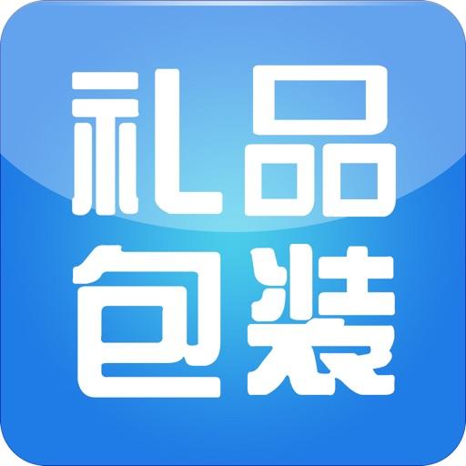 中国礼品包装行业门户