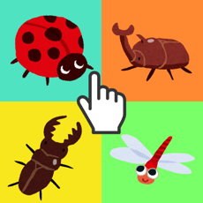 Activities of Puzzle Insects for Kids