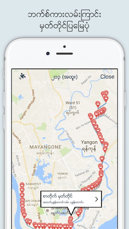 Yangon Buses screenshot-1