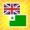 English Esperanto Translator - Language Dictionary