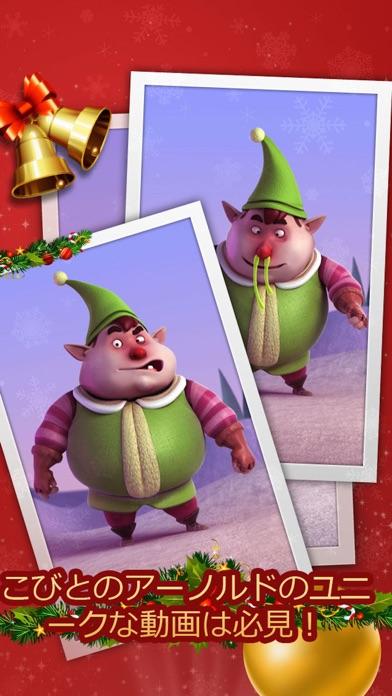 おしゃべりこびとのアーノルド - Talking Arnold the Elfのスクリーンショット4