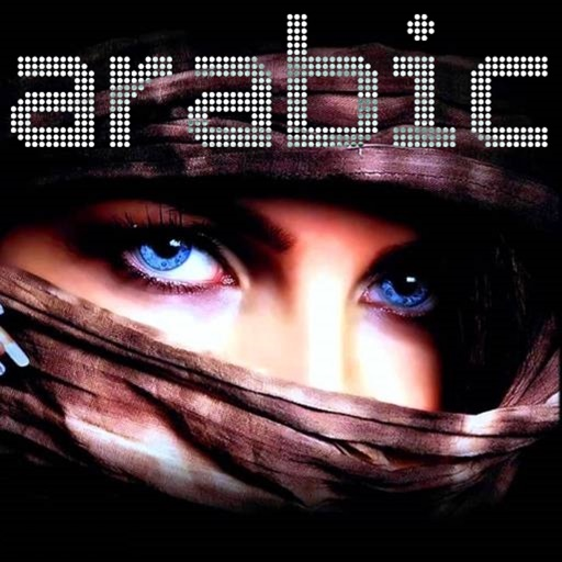 Arabic Music ONLINE Radio for Keep Calm iOS App