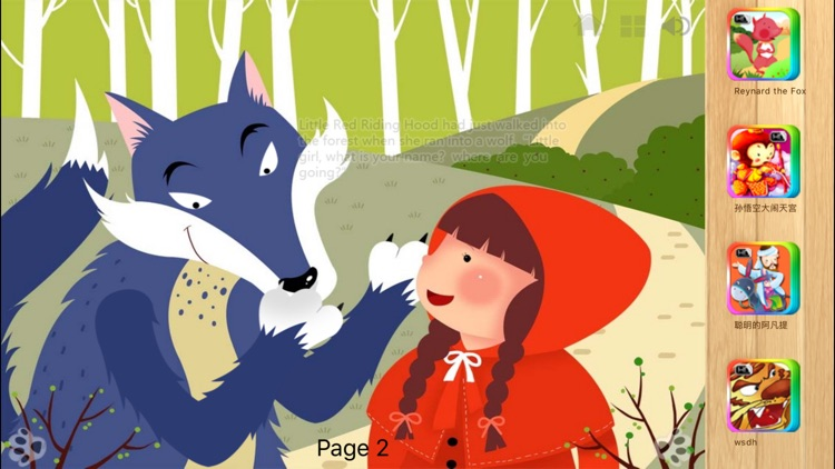 Little Red Riding Hood iBigToy