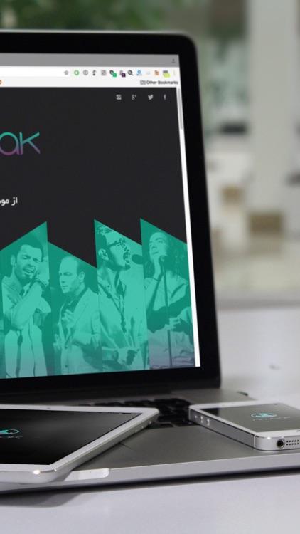 Navaak screenshot-3