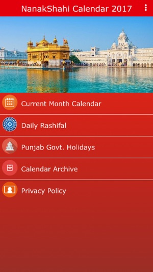 NanakShahi Calendar 2017 Punjabi on the App Store