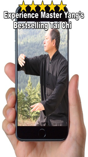 Yang Tai Chi for Beginners 1 on the App Store
