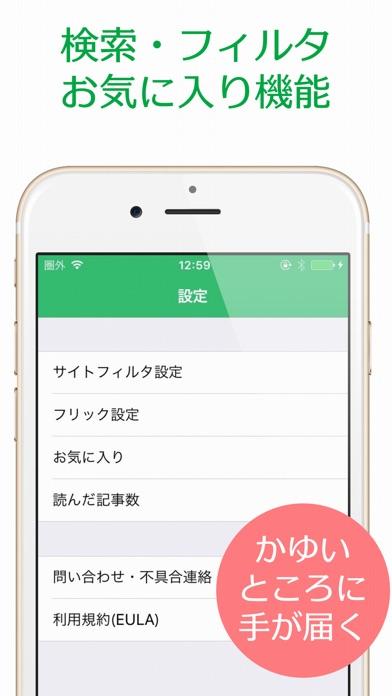 スマートゴルフニュース 〜ゴルファー必携アプリ〜のスクリーンショット5