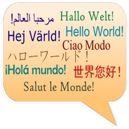gLabs Translator