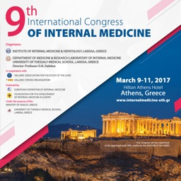 Internal Medicine 2017 Athens Greece