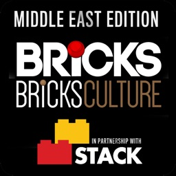 Bricks and Bricks Culture Middle East