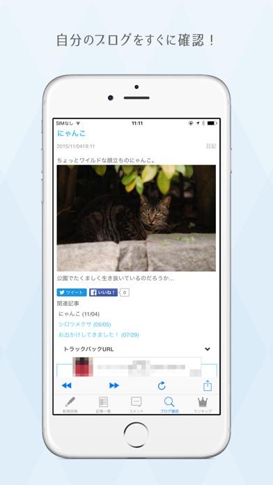 FC2ブログ ScreenShot1