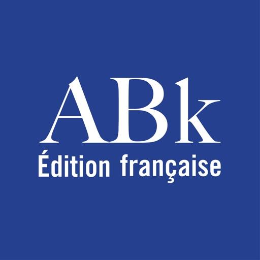 African Banker, magazine de la finance africaine