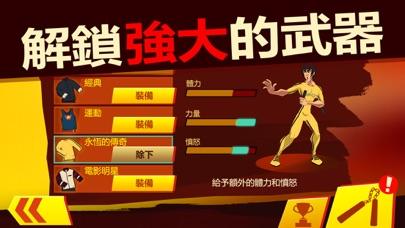 李小龍:進入遊戲屏幕截圖5