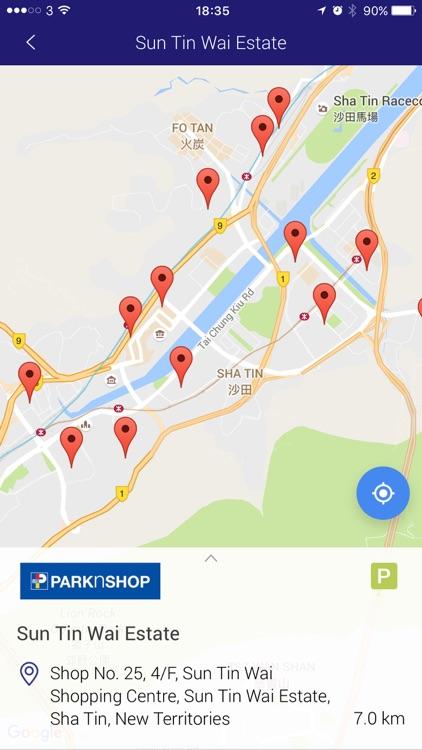 PARKnSHOP screenshot-4