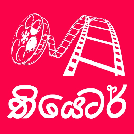 Theatre - Sri Lanka