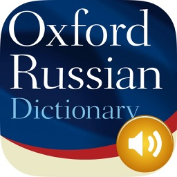 Oxford Russian Dictionary, 4th Edition