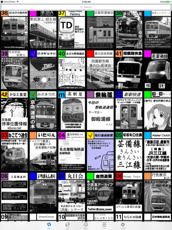 https://is5-ssl.mzstatic.com/image/thumb/Purple71/v4/51/95/c2/5195c2fd-fdf6-4fd1-153b-aa3bf64e5ae6/source/576x768bb.jpg