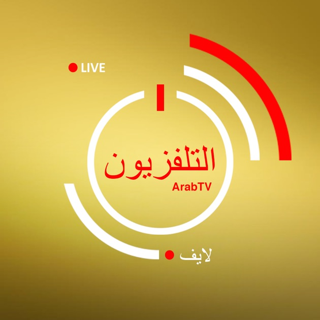 Best ARAB IPTV - Subscription ARAB IPTV - Contact us