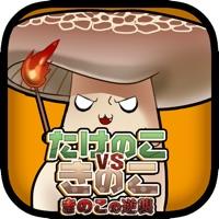 Codes for Bamboo shoots vs Mushroom Hack
