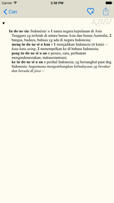 Kamus Besar Bahasa Indonesiaのおすすめ画像1