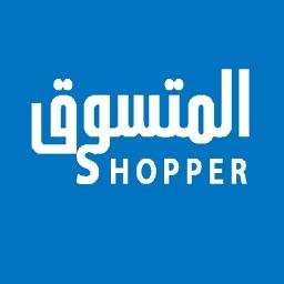 المتسوق
